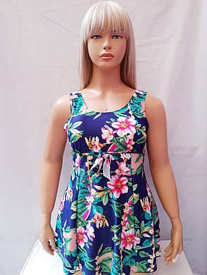Купальник платье слитный Besea Fairy 67133 Грейс синий(есть 50 52 54 56  размеры), фото 2