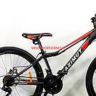 Горный велосипед Azimut Forest 26 GD черно-красный, фото 4