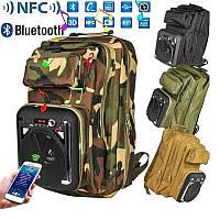 Рюкзак туристический Бумбокс, Оutdoor backpack speakers (рюкзак со встроенной колонкой) CH-M34