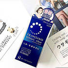 TRANSINO White C Clear Биодобавка для борьбы с нежелательной пигментацией, 120 таблеток (на 30 дней), фото 2