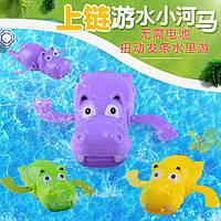 Творческий Детский Мультфильм Заводные Маленькие Игрушки На Цепной Туре Воды Бегемотик Детские Ванны Игрушки. Чтобы Распределить Поставк - 1TopShop