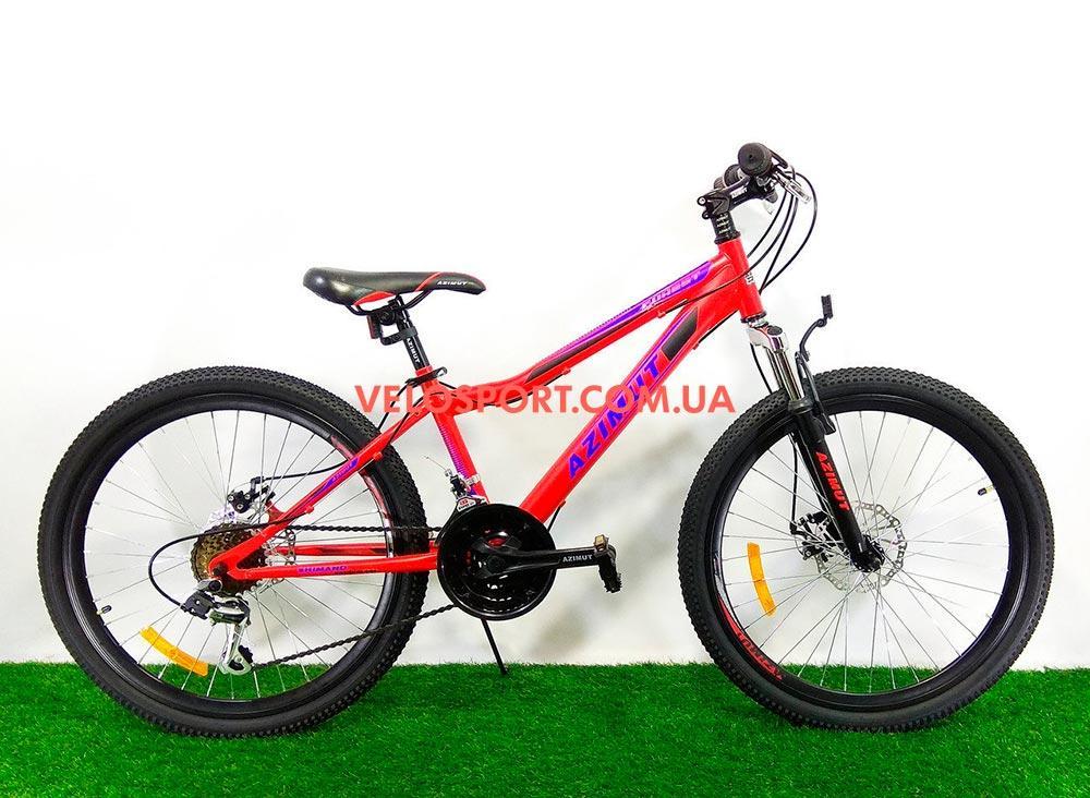 """Велосипед 26"""" Azimut Forest GD красный рама 14"""" на оборудование SHIMANO TORNEY"""
