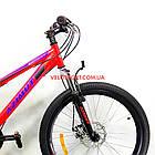 Горный велосипед Azimut Forest 26 GD красный, фото 2