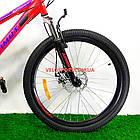 Горный велосипед Azimut Forest 26 GD красный, фото 3