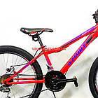 Горный велосипед Azimut Forest 26 GD красный, фото 4