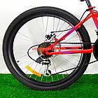 Горный велосипед Azimut Forest 26 GD красный, фото 5