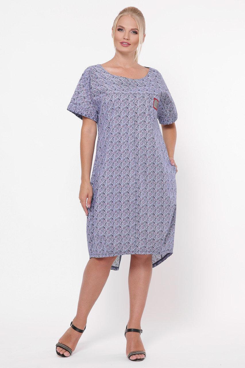 Платье большого размера Риджи 52-58, красивое