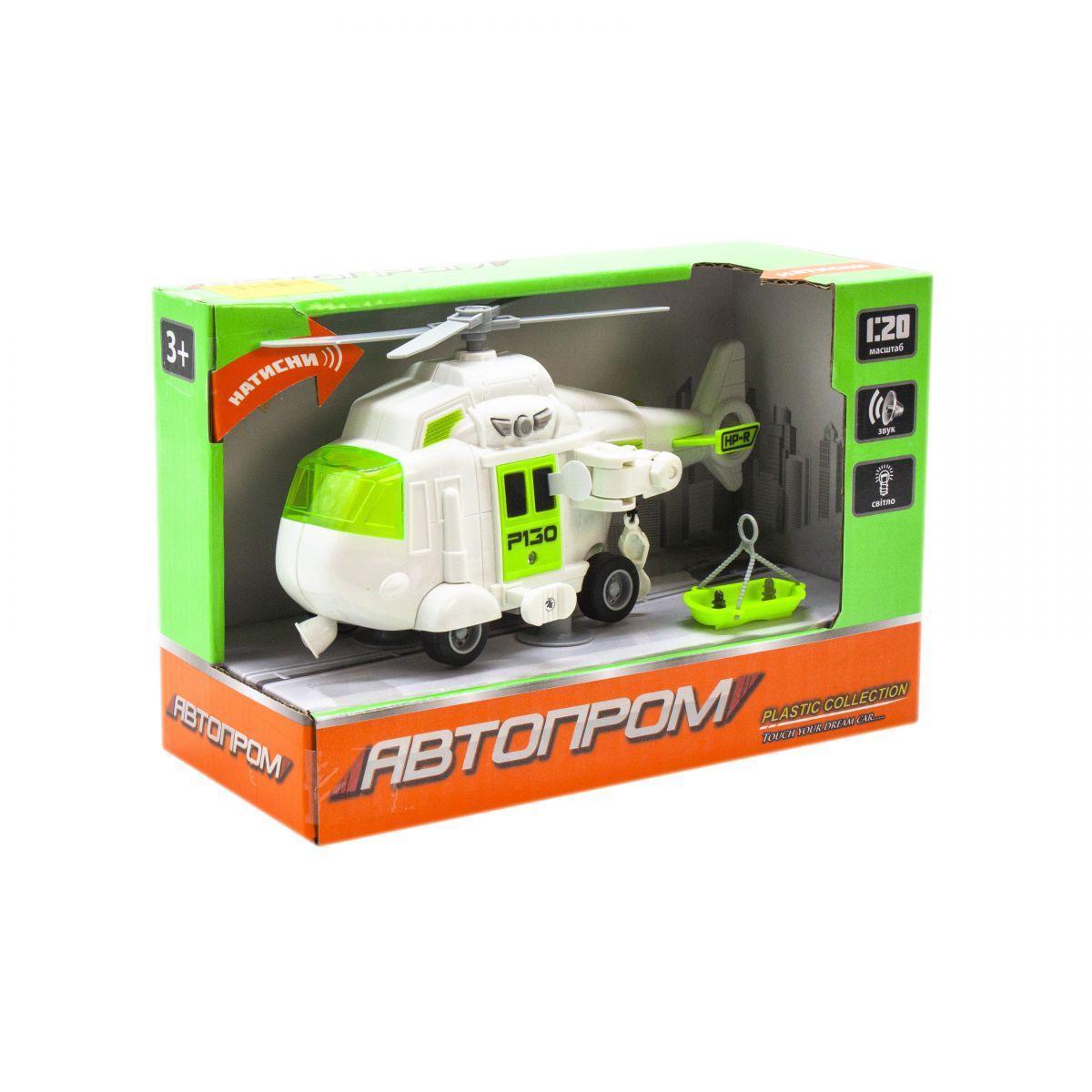 Вертолет инерционный спасательный вертолет из серии Автопром, звук, свет, 7678ABCD