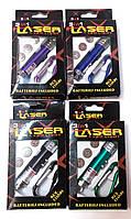 Лазер фонарик 3 в 1