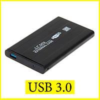 Карман для Жесткого диска 2.5 дюйма SATA USB 3.0 Внешний Бокс для HDD черный цвет