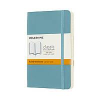 Блокнот Moleskine Classic Карманный (9х14 см) 192 страницы в Линейку Океанский Синий Мягкий (8058341715468), фото 1