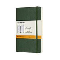 Блокнот Moleskine Classic Карманный (9х14 см) 192 страницы в Линейку Миртовый Зеленый Мягкий (8058647629148), фото 1