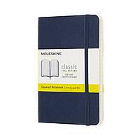 Блокнот Moleskine Classic Карманный (9х14 см) 192 страницы в Клетку Сапфир Мягкий (8058341715581), фото 1