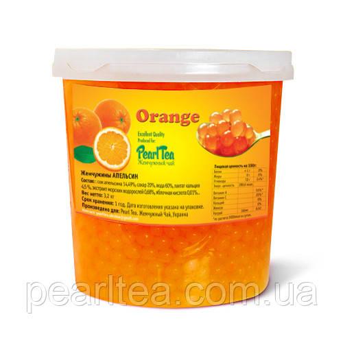Шарики с соком Апельсин