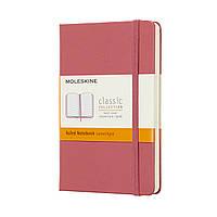 Блокнот Moleskine Classic Карманный (9х14 см) 192 страницы в Линейку Пастельно-Розовый (8058341715277), фото 1