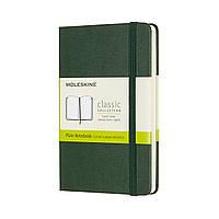 Блокнот Moleskine Classic Карманный (9х14 см) 192 страницы Нелинованный Миртовый Зеленый (8058647629032), фото 1