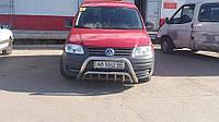 Защита переднего бампера (кенгурятник) Volkswagen Caddy 2010+ Код:79250026