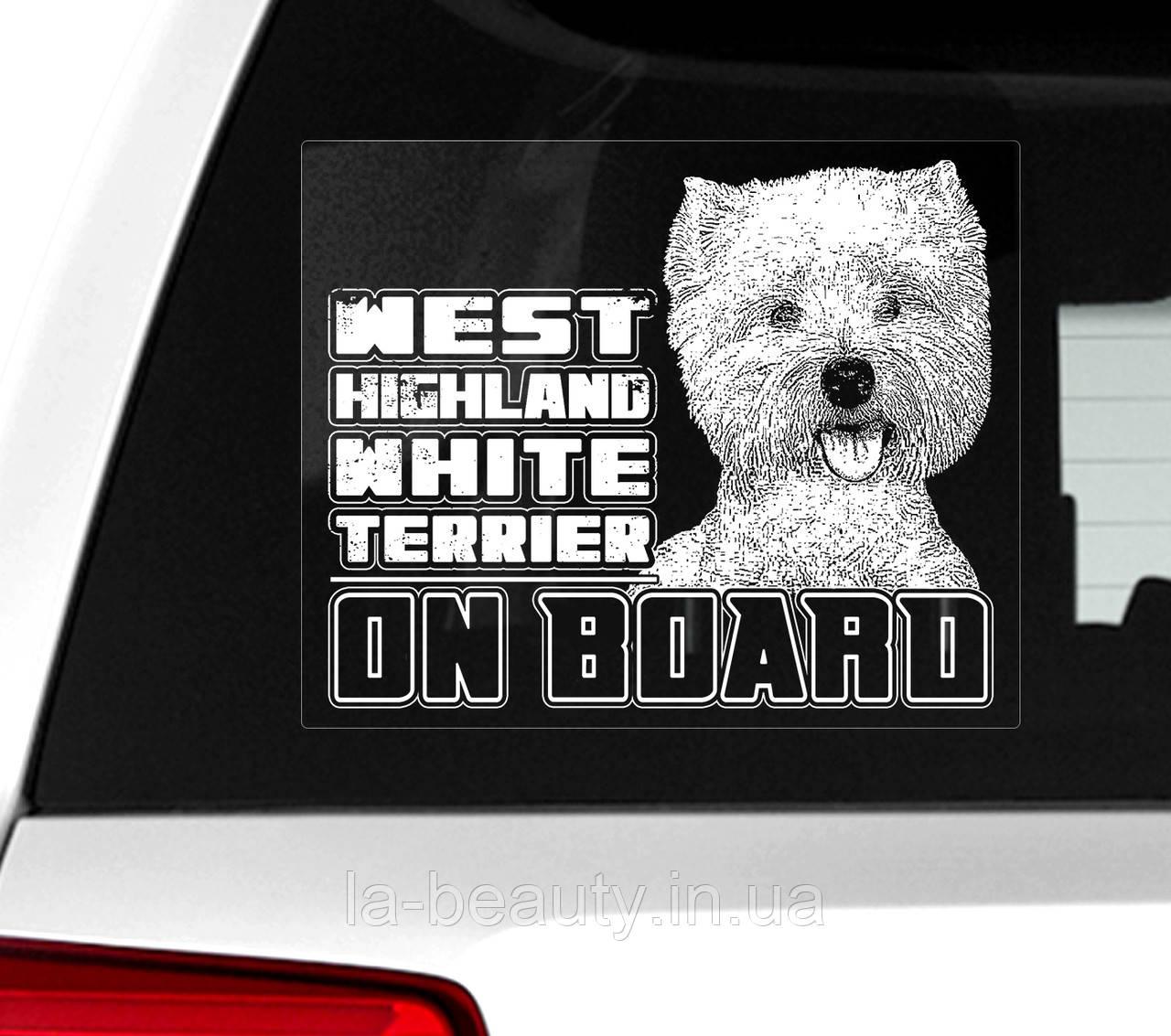 Наклейка на авто / машину Вест Хайленд Уайт Терьер на борту