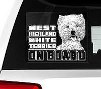 Наклейка на авто / машину Вест Хайленд Уайт Терьер на борту, фото 1