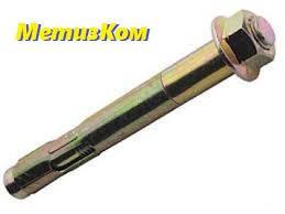 Анкер 10*200(М8) с гайкой однораспорный, фото 2
