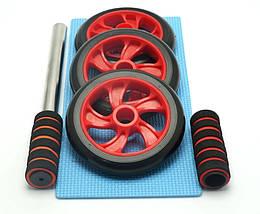 Колесо для мышц пресса (Красное) (3 колеса) MS 0873R, фото 3
