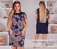 Платье приталенное Марина