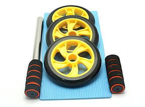 Колесо для мышц пресса (Желтое) (3 колеса) MS 0873Y, фото 3