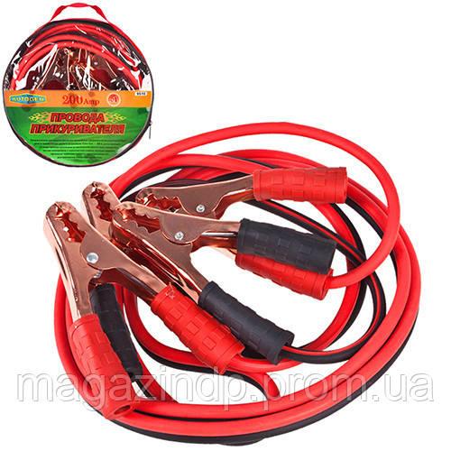 Провода-прикуривателя 200А 9510-2 в чехле (2,5м) Код:665710158