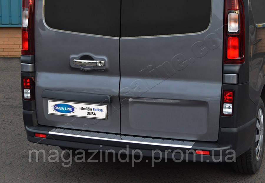 Opel Viv/Fi Scudo/ Trafic (2015-) Накладка на задний бампер Код:679314853