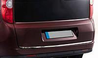 Fi Doblo (2010-)/Opel Combo (2012-) Кромка крышки багажника нижняя Код:705734637