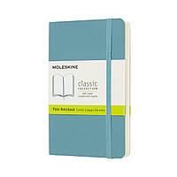 Блокнот Moleskine Classic Карманный (9х14 см) 192 страницы Нелинованный Океанский Синий Мягкий (8058341715482), фото 1
