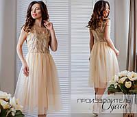 Женское платье фатин Mirana