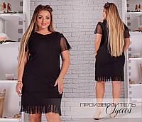 Платье приталенное с украшением
