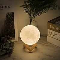 Лампа Луна 3D Moon Lamp настольный светильник луна Magic 3D Moon Light