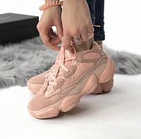Женские кроссовки Adidas Yeezy Boost 500 Pink
