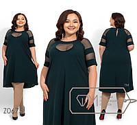 Женское платье трапеция со вставками из сетки - Зеленый