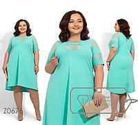 Женское платье трапеция со вставками из сетки - Ментол