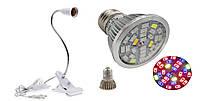 Фитолампа GreenHouse GR-28  с светильником-прищепка
