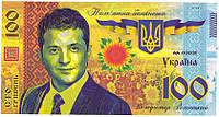 Памятная Банкнота Украины 100 гривен 2019 г. Владимир Зеленский, фото 1