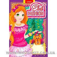 "Гр Книга-игрушка ""Elvik Fashion модель 2"" 9789662831955 Р (15) /35/"