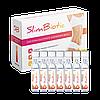 SlimBiotic - Комплекс для быстрого снижения веса - ампулы (СлимБиотик)