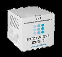 Botox Active Expert - Маска для лица (Ботокс Актив Эксперт), фото 1