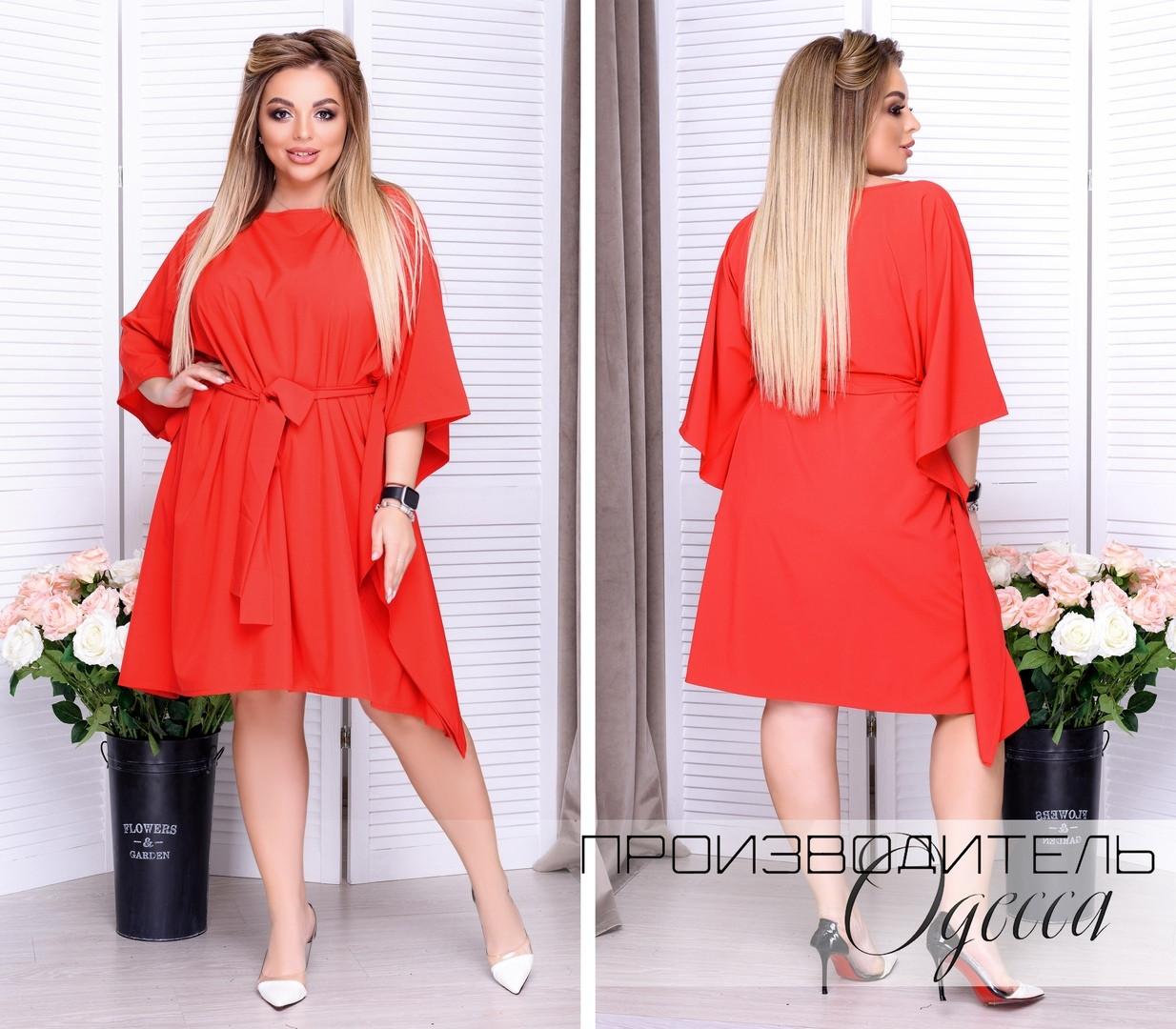 Женское платье Батал Асси