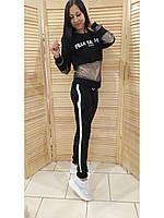 Женский черный спортивный котсюм с лампасами и вставками из сетки Размер L