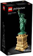 Lego Architecture Статуя Свободы 21042