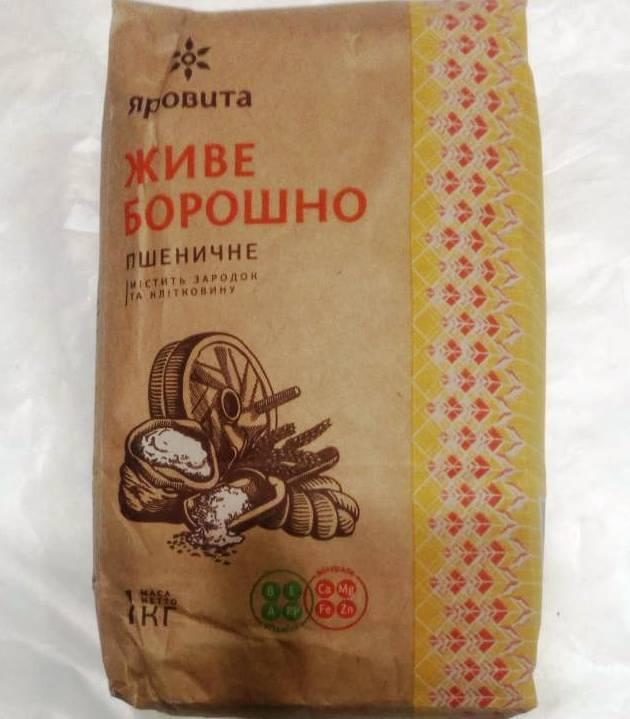 Пшеничне цільнозернове борошно Яровита, 1кг