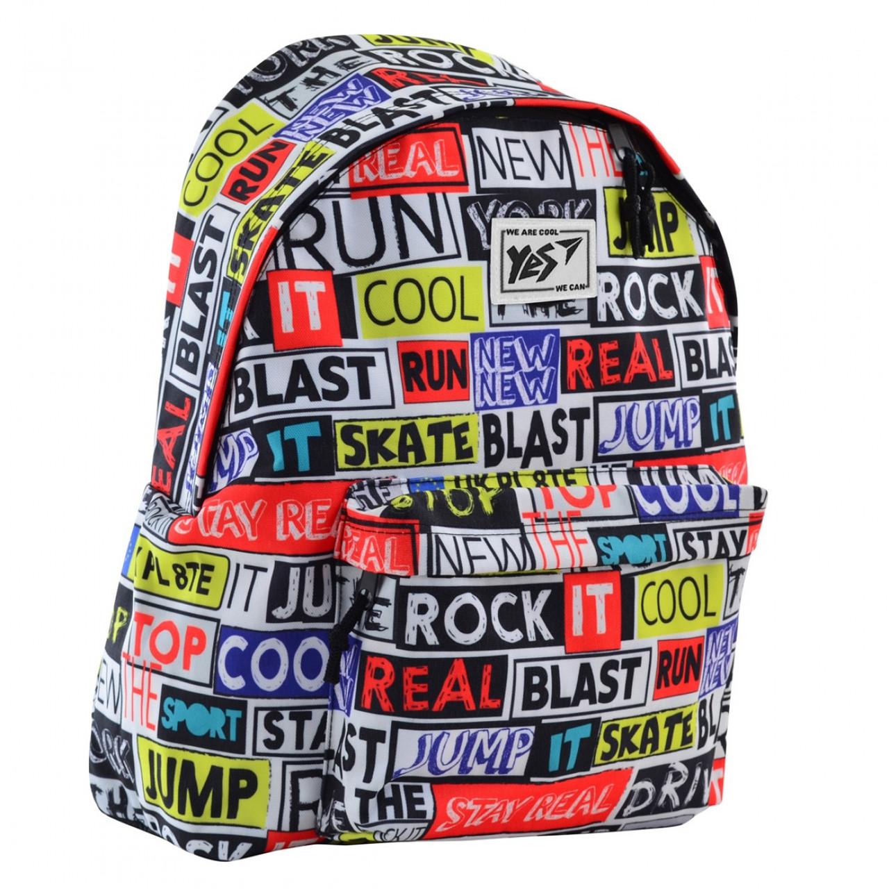 """Рюкзак молодежный YES ST-17 """"Real Life"""" унисекс с разноцветными надписями"""