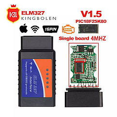 Android/iOs/PC WiFi OBD2авто диагностический инструментELM327 V1.5 (Чип PIC18F25K80)