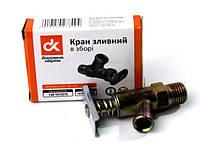 Кран сливной радиатора в сборе, 130-1015370, фото 1