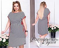 Женское платье Батал Фантазия